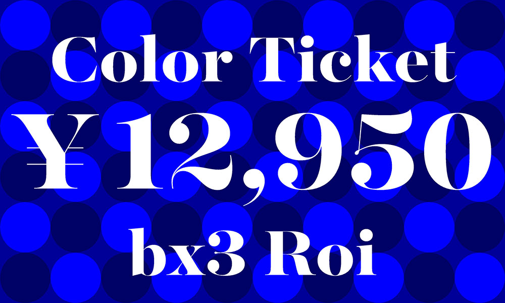 Color Ticket -カラーチケット-